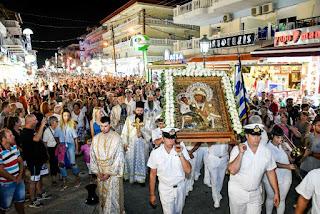 Υποδοχή και λιτανεία εικόνας της Παναγίας Τριχερούσας στην Παραλία Κατερίνης
