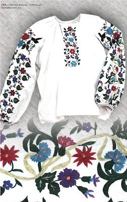 Дослідниця борщівської сорочки за власні кошти зібрала велику колекцію  унікальних вишитих святкових жіночих та чоловічих сорочок чи не з кожного  села ... be298fe4b7c26