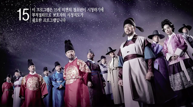 Korean historical drama Jang Young-sil starring Song Il Gook