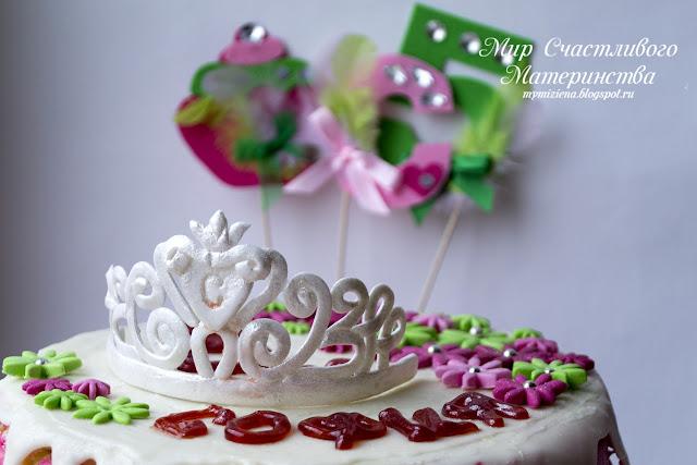 корона принцессы для торта