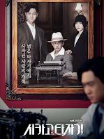 Drama Korea Chicago Typewriter Subtitle Indonesia