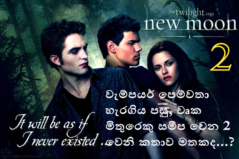 free movies online twilight new moon saga full movie