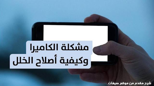 شاشة هاتف