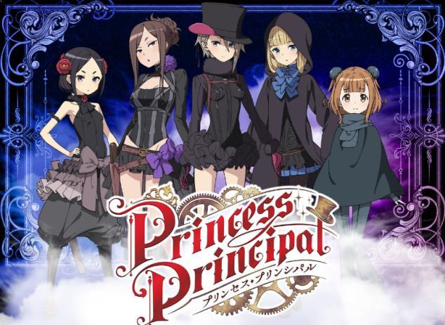 Anime Bagus Underrated  yang Jarang Ditonton/Direkomendasi - Princes Principall