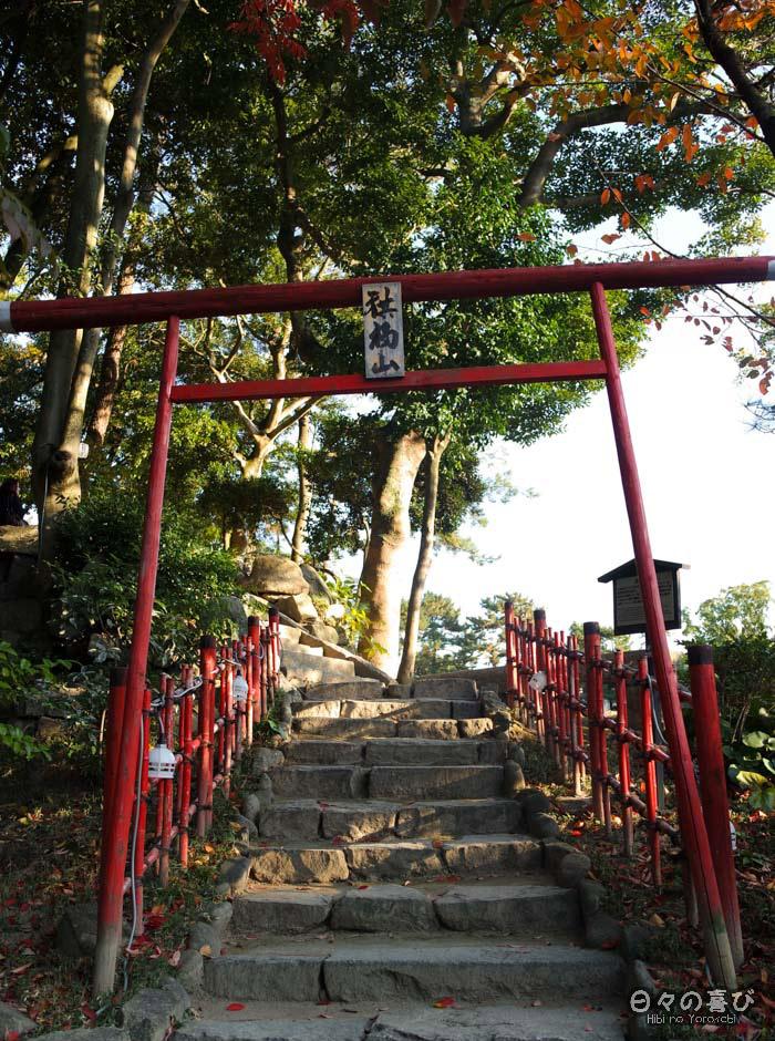 Torii, mont kifuku, jardin shukkei-en, Hiroshima-shi