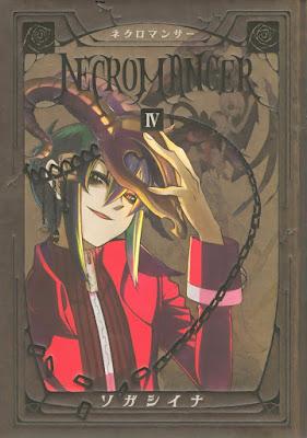 NECROMANCER ネクロマンサー 第01-04巻 raw zip dl