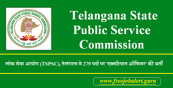Telangana State Public Service Commission, TSPSC, Extension Officer, Graduation, B.Sc., Telangana, PSC, PSC Recruitment, Latest Jobs, tspsc logo