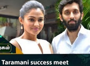 Taramani success meet | Red Carpet | Puthuyugam Tv