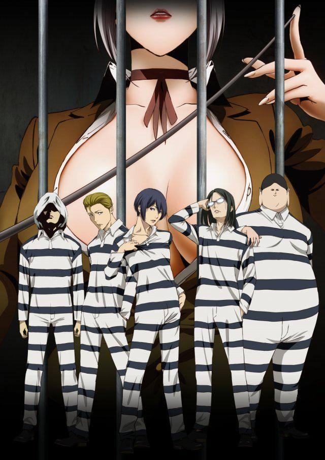 Prison School |12/12| |BD| |Sin Censura| |Sub. Español| |Mega|