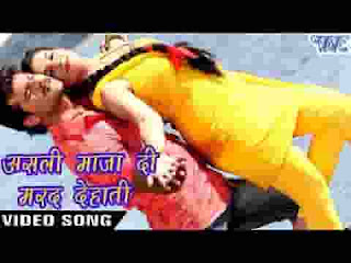 Asli Maza Di Mard Dehati Hot Song