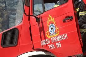 Ενημέρωση για την χρήση συστημάτων θέρμανσης από την Πυροσβεστική Υπηρεσία
