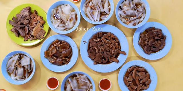 Singapore Toa Payoh Lor 4 Kuey Chap 粿汁
