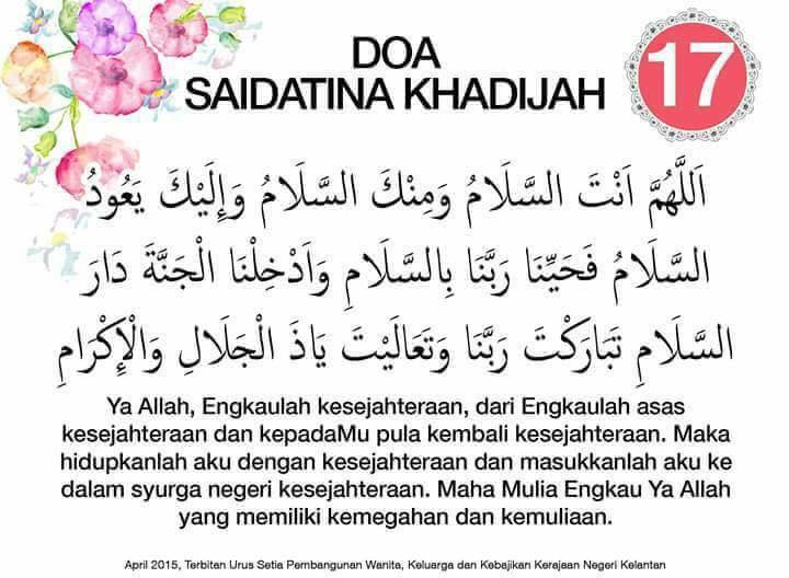 doa saidatina khadijah
