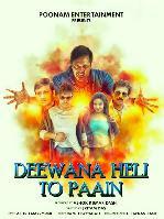 Diwana Heli To Pani Odia Movie Poster