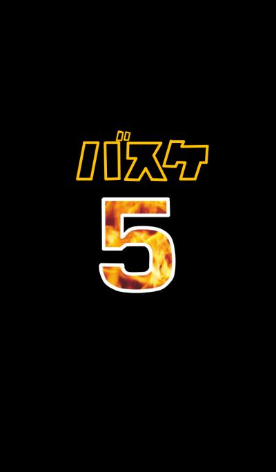 basketball player 5