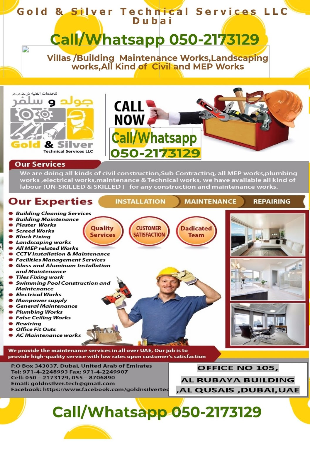 Civil Works Subcontracting ,MEP works,Electro mechanical works,Paint