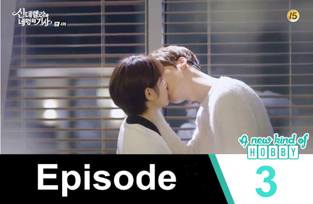 Unpredictable Kang Cousins - Cinderella and 4 Knights - Episode 3 Review