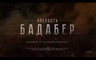 СМОТРЕТЬ 720 HD ФАСИБУЧКА