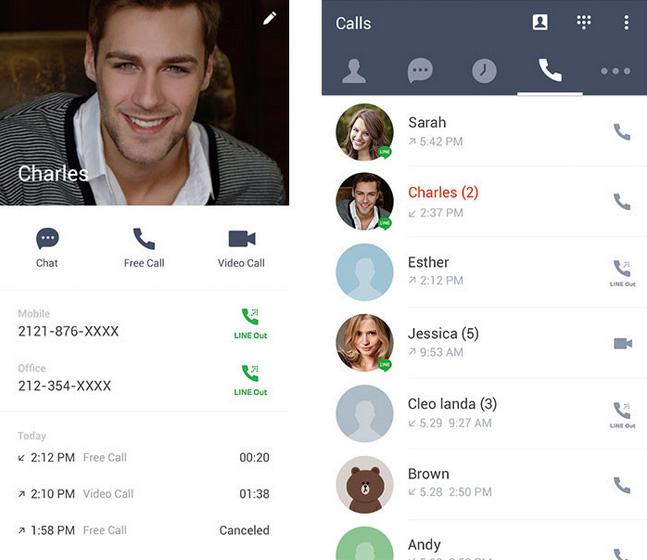 愛瘋日報:最專注的蘋果媒體: SkypeOut 小心!更便宜的 LINE Out 電話來了