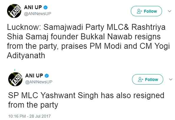 bukkal-nawab-and-yashwant-singh-resign