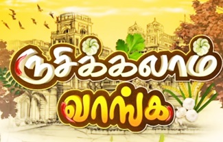 Rusikkalam Vanga 23-04-2018 Puthuyugam Tv Samaiyal