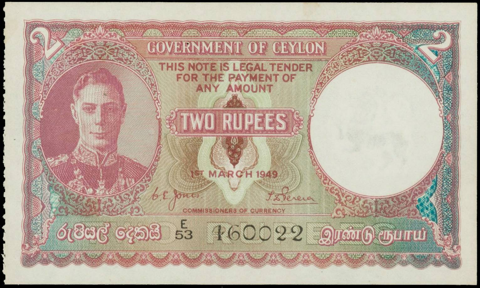 Ceylon banknotes 2 Rupees banknote 1949 King George VI