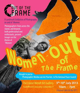 Women - Out of The Frame Photographic Exhibition