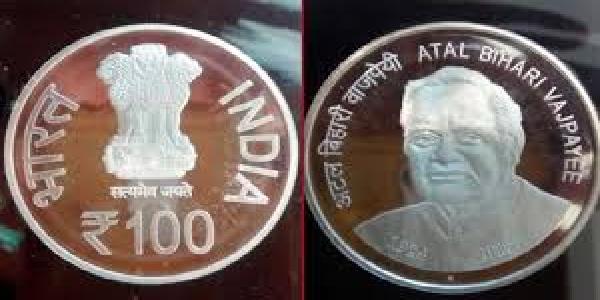 Modi-ne-vaajpei-ki-yaad-me-100-rupay-ka-sikka-jaari-kiya