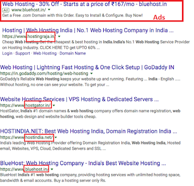 web hosting company in google search result