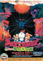 Nôbita Lạc Vào Xứ Quỷ - Doraemon the Movie: Nobita's New Great Adventure Into the Underworld