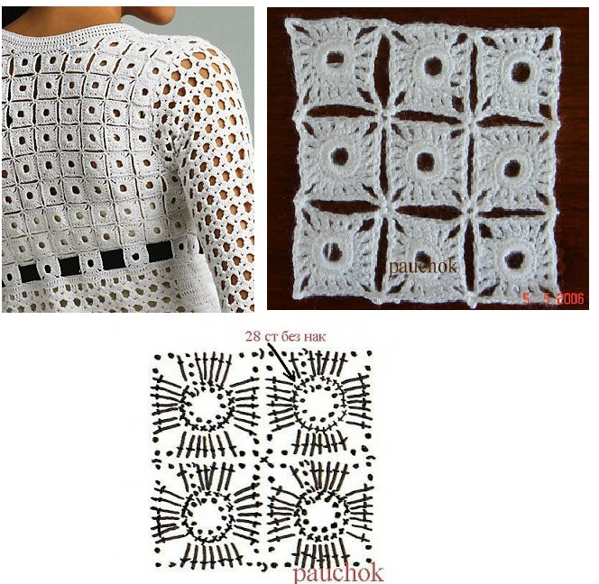 Abrigo de cuadraditos con lazo patron patrones crochet - Cuadraditos de crochet ...