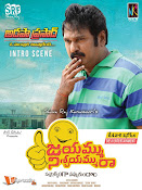 Jayammu Nischayammu Raa wallpaper-thumbnail-4