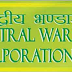 CENTRAL WAREHOUSING CORPORATION Exam Pattern 2016