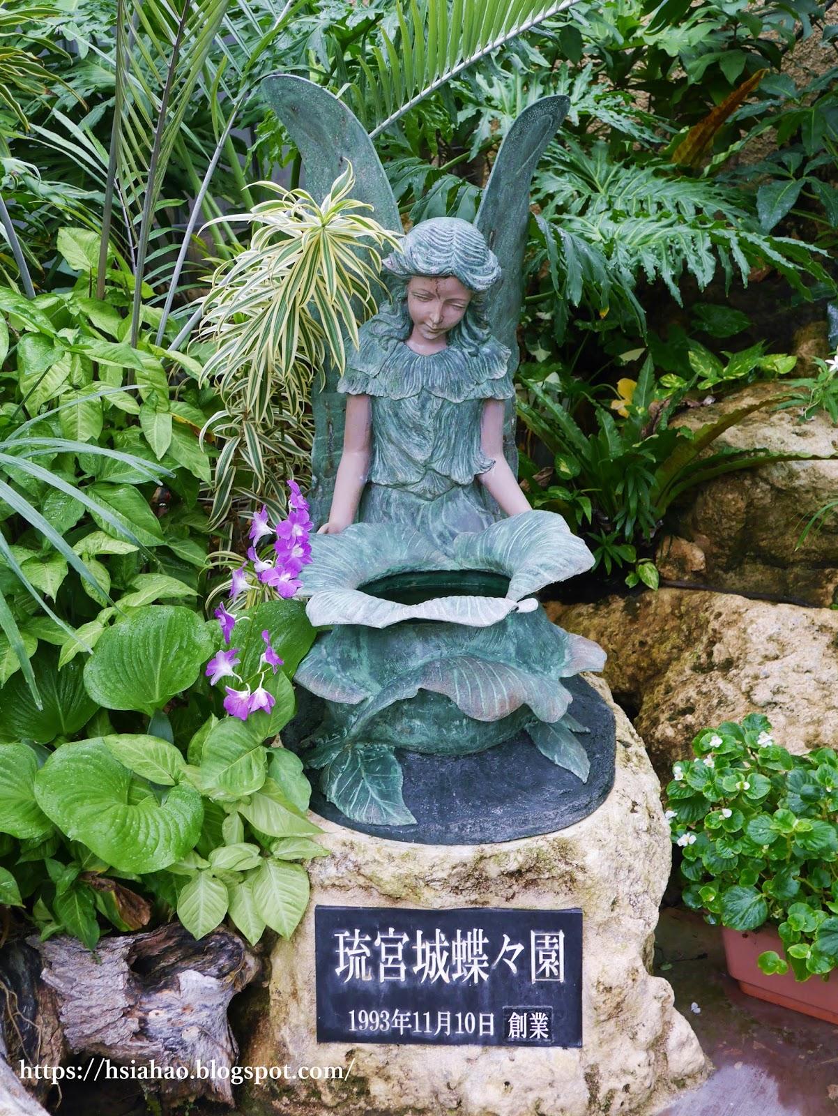 沖繩-琉宮城蝴蝶園-琉宮城蝶々園-海洋博公園景點-自由行-旅遊-旅行-okinawa-ocean-expo-park