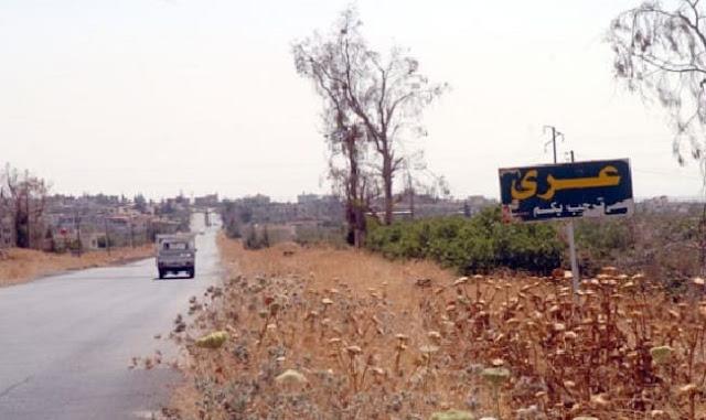 استشهاد مواطن ووقوع عدد من الاصابات جراء سقوط قذائف على قرية عرى بالسويداء.