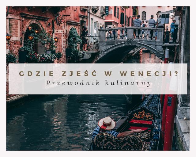 Wenecja - gdzie zjeść? [PRZEWODNIK KULINARNY]