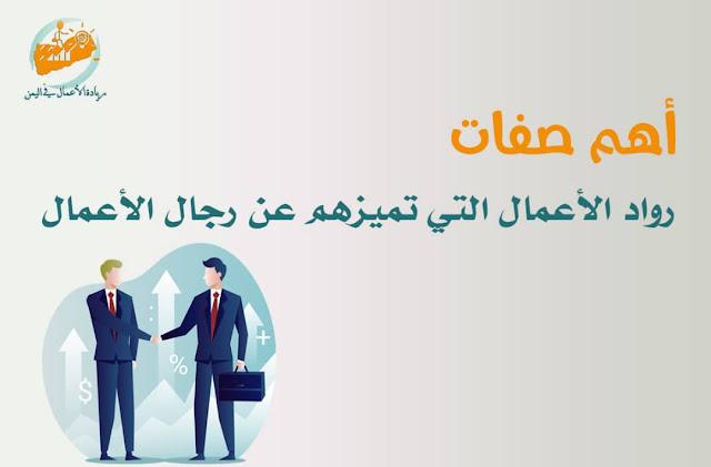 المشروعات الصغيرة والمتوسطة,مشروعات الشباب,المشروعات الصغيرة,اليوم,السعودية,أهمية المشاريع الصغيرة للاقتصاد والتنمية,مشاريع صغيرة ومتوسطة,مشروع مربح,مشاريع استثمارية مربحة,اخبار,افضل المشاريع الصغيرة,المشروعات الصغيرة في فلسطين,الصغيرة