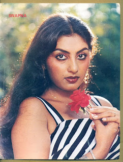 old Malayalam actress swapna hot