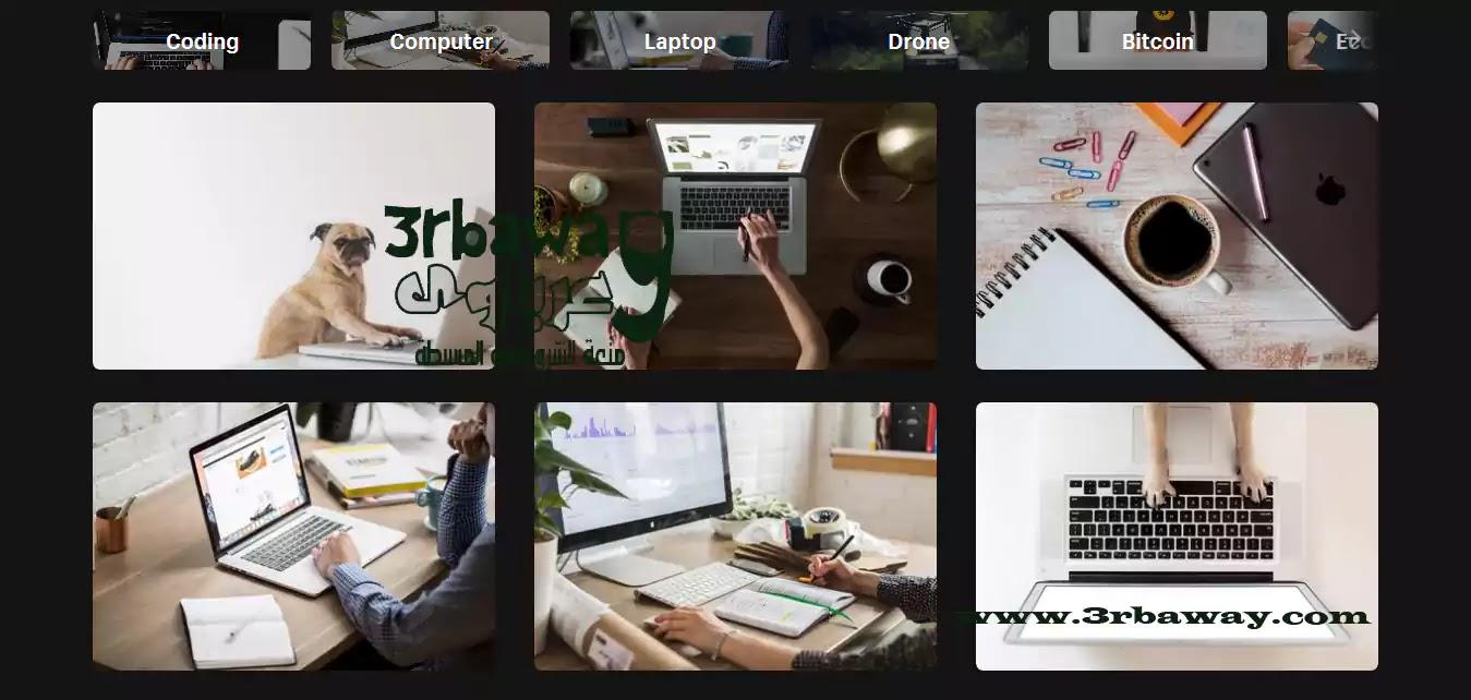موقع burst لتحميل صور عالية الجودة والدقة مجانا