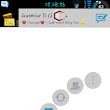 Cyber Revolusi: BBM Versi 2.6 With Floating