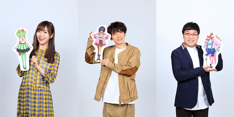One Piece Stampede - personajes y seiyuus