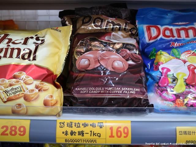 IMG 9006 - 熱血採訪│台灣E食館,年貨糖果餅乾禮盒買到剁手手!甜甜價讓你們吃得嘴甜心也甜!