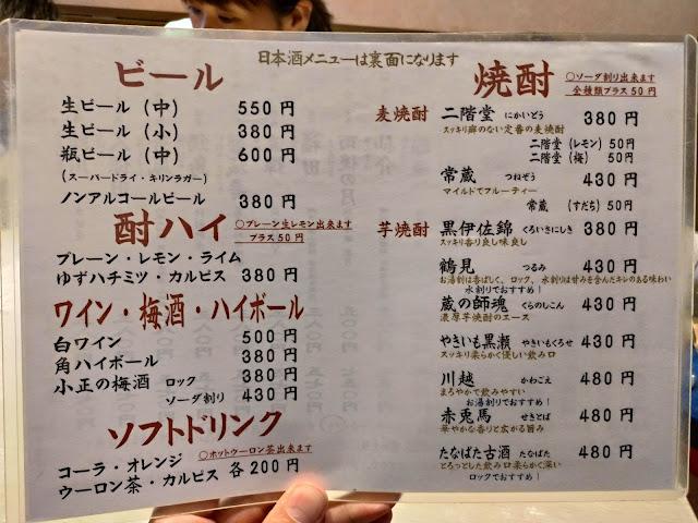 メニュー|大阪府堺市初芝駅近くの「一作鮨」へ