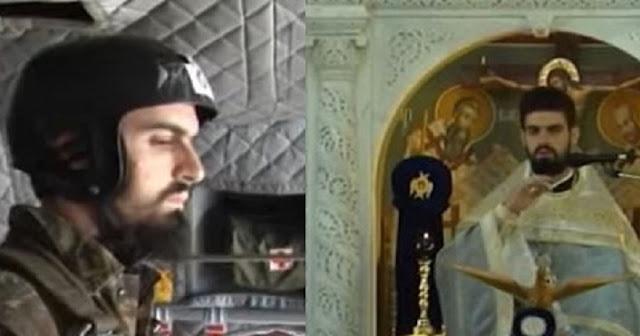Ο Ιερέας- «Κομάντο»