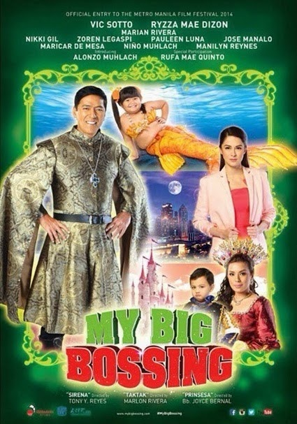 My Big Bossing's Adventures (2014) CAMRip