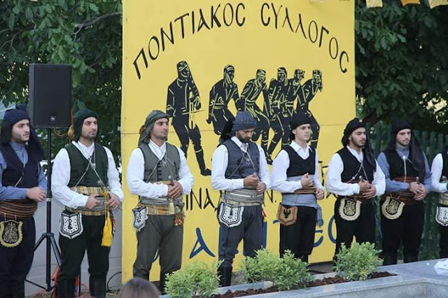 """Στα εγκαίνια του μνημείου Γενοκτονίας στην Πρασινάδα βρέθηκαν οι """"Κομνηνοί"""" Ροδοχωρίου"""