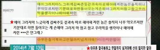 قضية هيون جونغ
