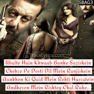 andheron-mein-rishtey-song-quote-2018-for-instagram-saheb-biwi-aur-gangster-3-arijit-singh