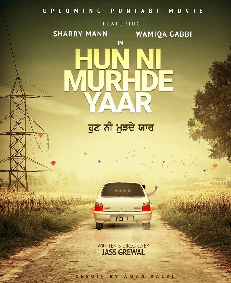 full cast and crew of Punjabi movie Hun Ni Murhde Yaar 2018 wiki, Hun Ni Murhde Yaar story, release date, Hun Ni Murhde Yaar Actress name poster, trailer, Photos, Wallapper