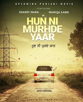 Sharry Mann, Wamiqa Gabbi Upcoming Punjabi Movie Hun Ni Murhde Yaar 2019 poster, actrss, actors, Star cast, Release Dates Songs